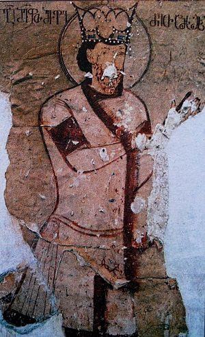 George IV of Georgia - Fresco of George IV Lasha