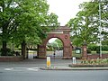 Gheluvelt Park, Worcester. - geograph.org.uk - 437858.jpg