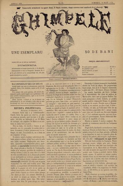File:Ghimpele 1873-05-13, nr. 13.pdf