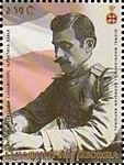 Giorgi Mazniashvili 2018 stampsheet of Georgia.jpg