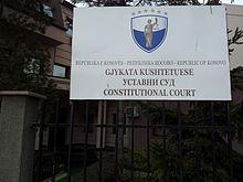 Gjykata Kushtetuese.jpg