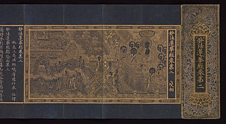 Lotus Sutra - A Goryeo illustrated manuscript of the Lotus Sūtra, c.1340