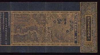 Lotus sutra wikipedia lotus sutra from wikipedia the free encyclopedia mightylinksfo