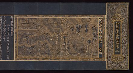 Goryeo-Illustrated manuscript of the Lotus Sutra c.1340.jpg