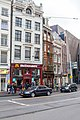 Grachtengordel-Zuid, 1017 Amsterdam, Netherlands - panoramio (29).jpg