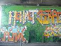 Graffito-Jungbusch-03.JPG