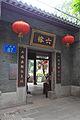 Guangzhou Liurong Si 2012.11.15 16-11-20.jpg