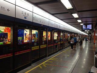 Jiangnanxi station Guangzhou Metro station