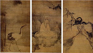 Muqi Fachang - Guanyin, Monkeys, and Crane, kept at Daitoku-ji, Kyoto, Japan. Designated National Treasure
