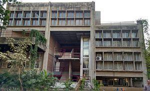 Gujarati Sahitya Parishad - Gujarati Sahitya Parishad Building