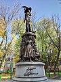 Gurchenko monument2.jpg