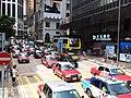 HK 中環 Central District 德輔道中 Des Voeux Road Central September 2019 SSG 28.jpg
