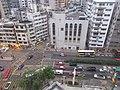 HK 何文田 Ho Man Tin KPL 九龍公共圖書館 Kowloon Public Library view Waterloo Road Nov 2017 IX1 03.jpg
