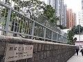 HK 半山區 Mid-levels 般咸道 Bonham Road buildings facade February 2020 SS2 22.jpg