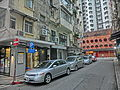 HK 大坑 Tai Hang 安庶庇街 Ormsby Street view Dragon Centre Apr-2014.JPG