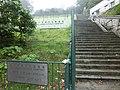 HK 柴灣 Chai Wan 哥連臣角道 Cape Collinson Road 香港聖十字架天主教墳場 Holy Cross Catholic Cemetery signs Stairs May-2013.JPG