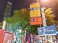 HK 灣仔 Wan Chai 軒尼詩道 Hennessy Road bus stop signs Southorn Playground night July 2019 SSG 02.jpg