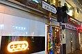 HK 灣仔 Wan Chai Road night 巴路士街 Burrows Street July 2018 IX2 shop Cafe de Coral sign.jpg