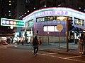 HK 觀塘 Kwun Tong 康寧道 Hong Ning Road night Nov 2018 SSG Chinese restaurant sign Yee On Street.jpg