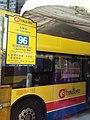 HK ALC 鴨脷洲 Ap Lei Chau 利東邨道 Lei Tung Estate Road Lei Tung Estate 巴士總站 Bus Terminus December 2019 SSG 09.jpg