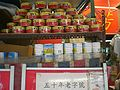 HK Central Lan Fong Yuen Dairy products Canned Corned beef n Condensed milk.JPG