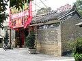 HK IShingTemple WangChau.JPG