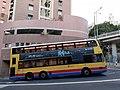 HK ML Mid-Levels Pokfulam Road June 2021 SS2 10.jpg
