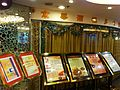 HK Mongkok 聯合廣場 Allied Plaza night mall interior Ho Choi Restaurant ads signs Oct-2013.JPG