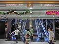HK Mongkok 雅蘭中心 One Grand Tower interior night escalators n signs n visitors Nov-2013.JPG