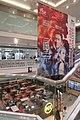 HK SW 上環 Sheung Wan 信德中心 Shun Tak Centre mall November 2019 IX2 01.jpg