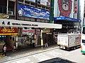 HK SW 上環 Sheung Wan 德輔道中 Des Voeux Road Central September 2019 SSG 15.jpg
