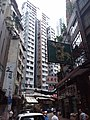 HK SW 上環 Sheung Wan 高陞街 Ko Sing Street August 2019 SSG 11.jpg
