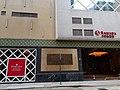 HK SYP 西營盤 Sai Ying Pun 皇后大道西 Queen's Road West facade October 2020 SS2 03.jpg