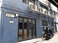 HK SYP 西環 Sai Ying Pun 第二街 Second Street January 2021 SS2 15.jpg