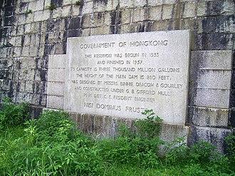 Shing Mun Reservoir - Memorial Stone of Shing Mun Reservoir