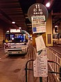 HK TKO 坑口 Hang Hau 常寧路 Sheung Ning Road Hang Hau Bus Station October 2020 SS2 22.jpg