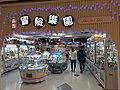 HK TST 尖沙咀 Tsim Sha Tsui 海港城 Harbour City 海運大廈 Ocean Terminal mall shop January 2020 SS2 30.jpg