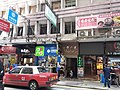 HK TST 尖沙咀 Tsim Sha Tsui 金馬倫道 Cameron Road July 2020 SS2 12.jpg