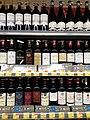 HK WC 灣仔 Wan Chai 軒尼詩道 308 Hennessy Road 集成中心 C C Wu Building basement ParknShop Supermarket goods bottled wines September 2020 SS2 07.jpg
