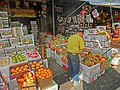 HK Yau Ma Tei Wholesale Fruit Market retailing shop Jan-2014 02.JPG