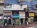 HK tram 7 view 港島東區 Eastern District 西灣河 Sai Wan Ho 筲箕灣道 Shau Kei Wan Road March 2021 SSG 29.jpg