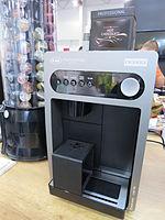 Nivona Caferomatica  Machine  Ef Bf Bd Caf Ef Bf Bd En Acier