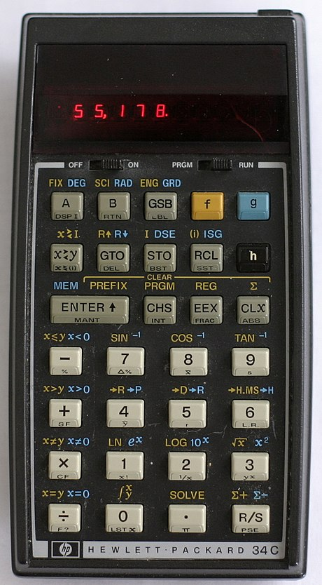 File Hp 34c Calculator Display Jpg Wikimedia Commons