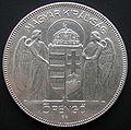 HUP 5coin 1930 reverse.jpg