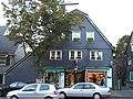 Haan Alte Poststation 1851 Gut Haynen.JPG