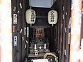 Hachibee myojin Kyoto 007.jpg