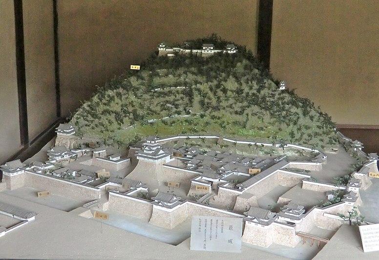 Hagi Castle Miniature Model