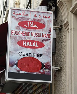 Halal - A halal (حلال) sign at a butcher's shop in Paris, France.