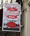 Halal shop sign, Rue de Patay, Paris 13.jpg
