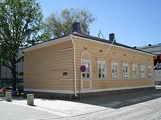 Tavastia Proper - Image: Hameenlinna Sibelius House 1